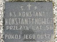 VerkhomlaVelyka-22