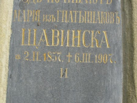 VerkhomlaVelyka-39