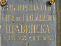 VerkhomlaVelyka-40
