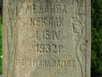 VerkhomlaVelyka-42