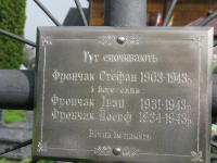 VerkhomlaVelyka-74