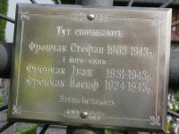 VerkhomlaVelyka-75
