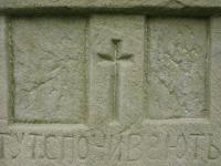 Volytsia-184