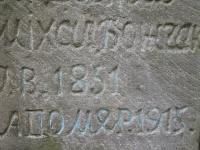 Volytsia-82