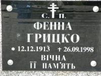 Vysochany-13