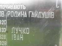 Vysochany-26