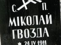Vysochany-30