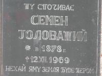 Vysochany-9