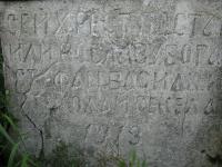 Zubensko-3