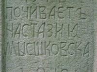 Zhydivske-47