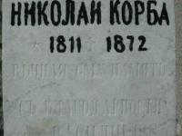 Zhydivske-63