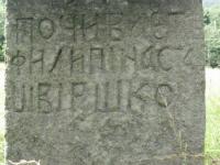 Zhydivske-73