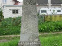 Selyska-61
