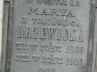 Selyska-112