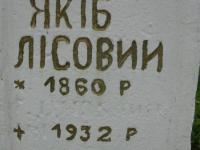 Selyska-83