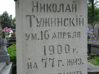 IMG_1167