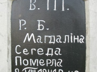 IMG_1823