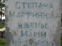 IMG_1846