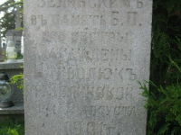 IMG_1858