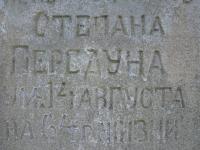 IMG_1871
