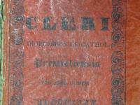 schematyzm_223