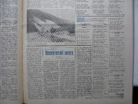ls1975_099