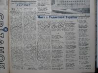 ls1966_012