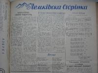 ls1966_031