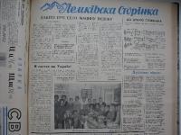 ls1966_047
