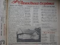 ls1966_089