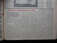 ls1966_090