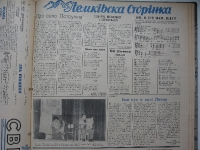 ls1966_097
