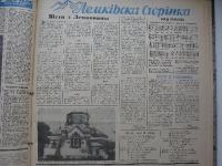ls1966_099