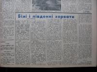 ls1967_035