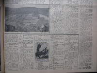 ls1967_085