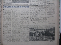 ls1970_066