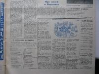 ls1971_006