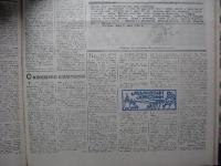 ls1971_082