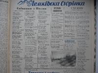 ls1971_099