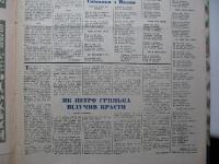 ls1971_102