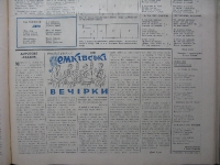 ls1974_068