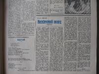 lemkiwska_1976_014