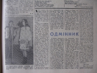 lemkiwska_1976_030