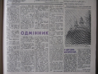 lemkiwska_1976_034