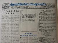 lemkiwska_1976_079