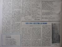 lemkiwska_1976_086