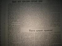 kholmskazemlia1944_033