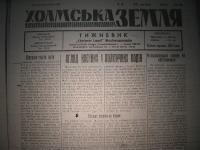 kholmskazemlia1944_041