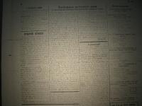 kholmskazemlia1944_052