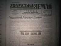 kholmskazemlia1944_058